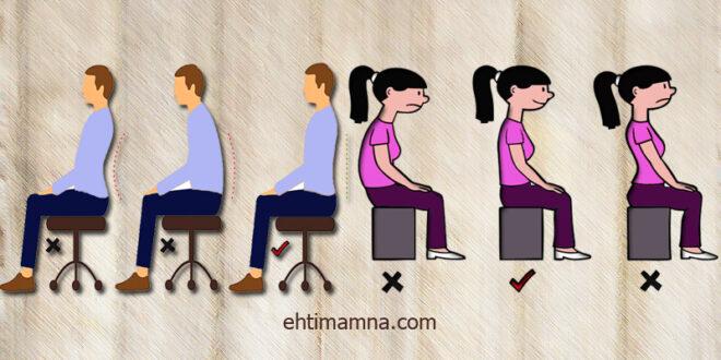 أهم قواعد إتيكيت الوقوف والجلوس وماذا يحدث إذا سقط شيء من المرأة!