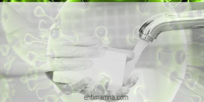 هل تصدق بأن 3 من كل 10 أشخاص في العالم لم يتمكنوا من غسل أيديهم بالماء والصابون في المنزل أثناء جائحة كوفيد-19!!